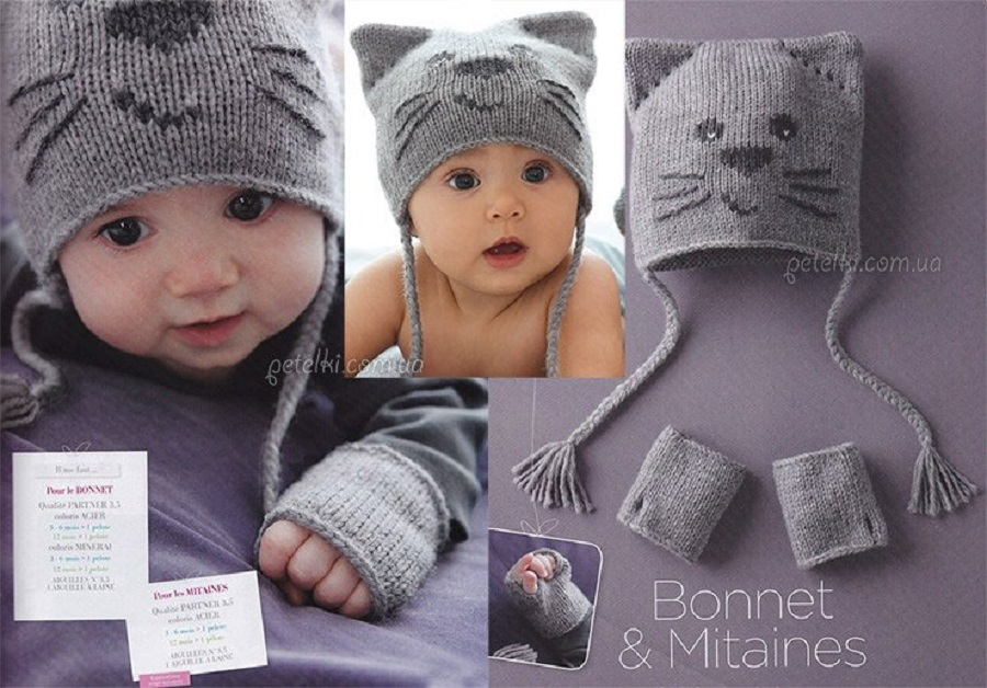 Вязание шапочки для малыша