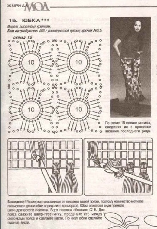 hippie skirt (2)