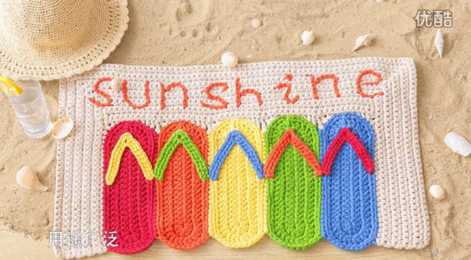 crochet floor mat (1)