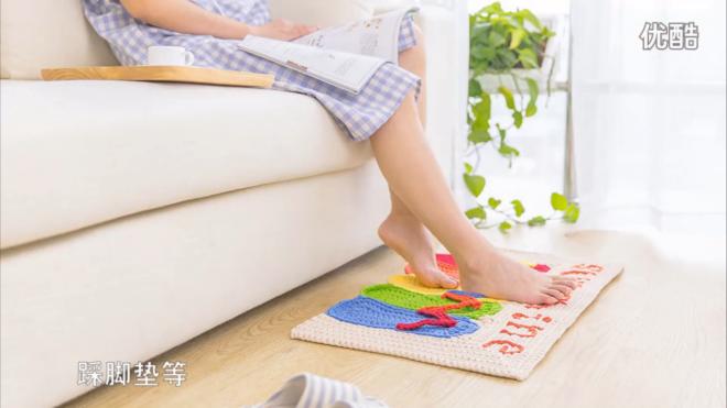 crochet floor mat (3).png