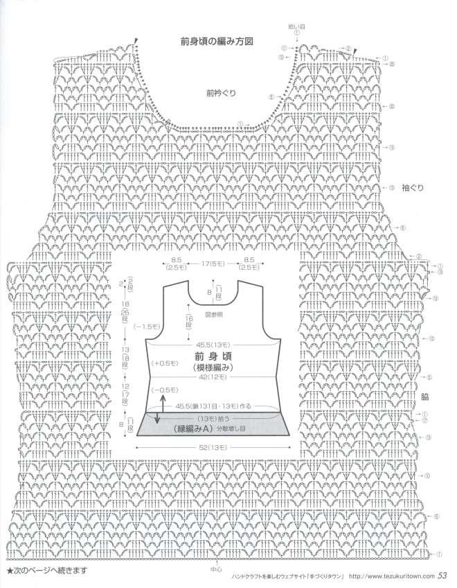 リッチモア[Rich More], Japan (4).jpg