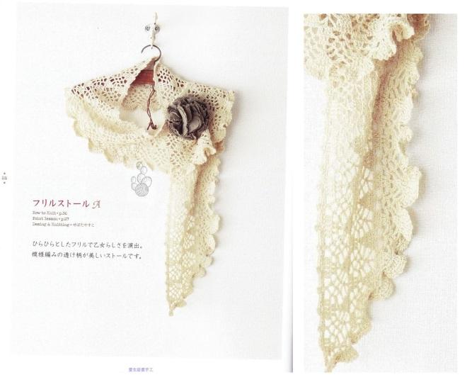 lace  (2)