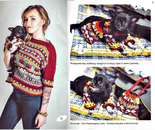 princess sweater (1).jpg