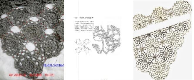gray-shawl-1.jpg